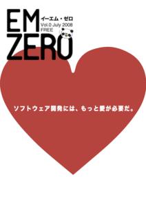 EM-ZERO-01-Vol.0
