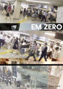 EM-ZERO-02-Vol.1
