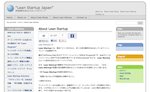 About Lean Startup  Lean Startup Japan