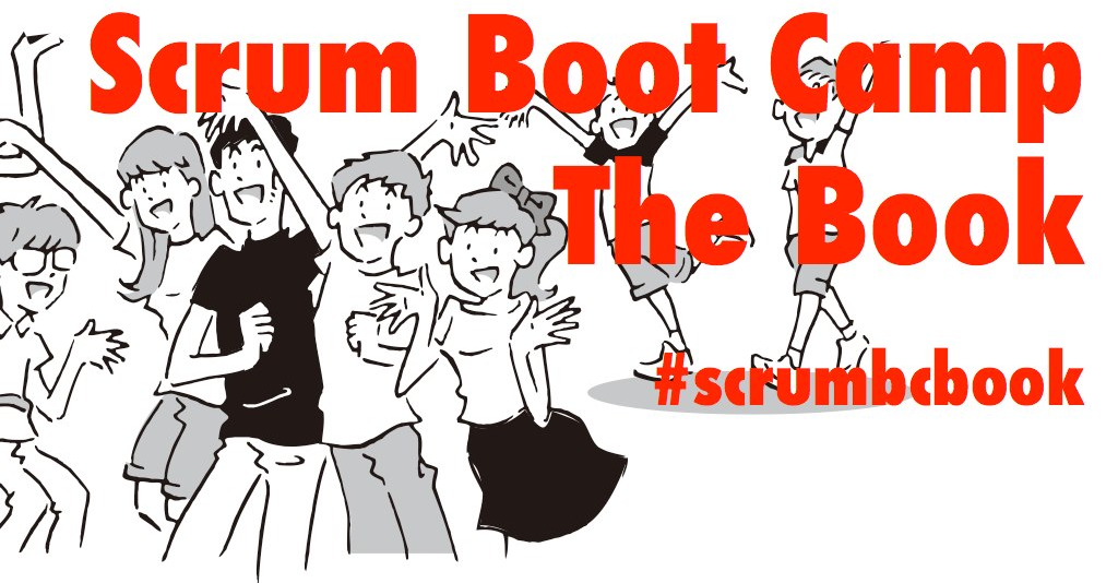 Facebook_Scrum Boot Camp The Book