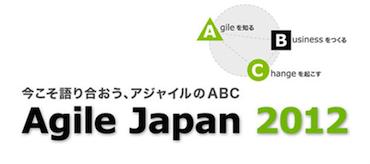 AJ2012_banner