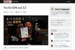 Doorkeeper_TechLION12