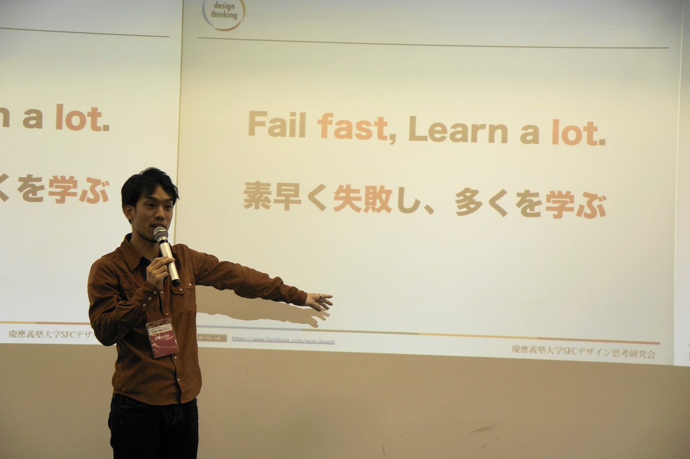 Fail fast Learn a lot