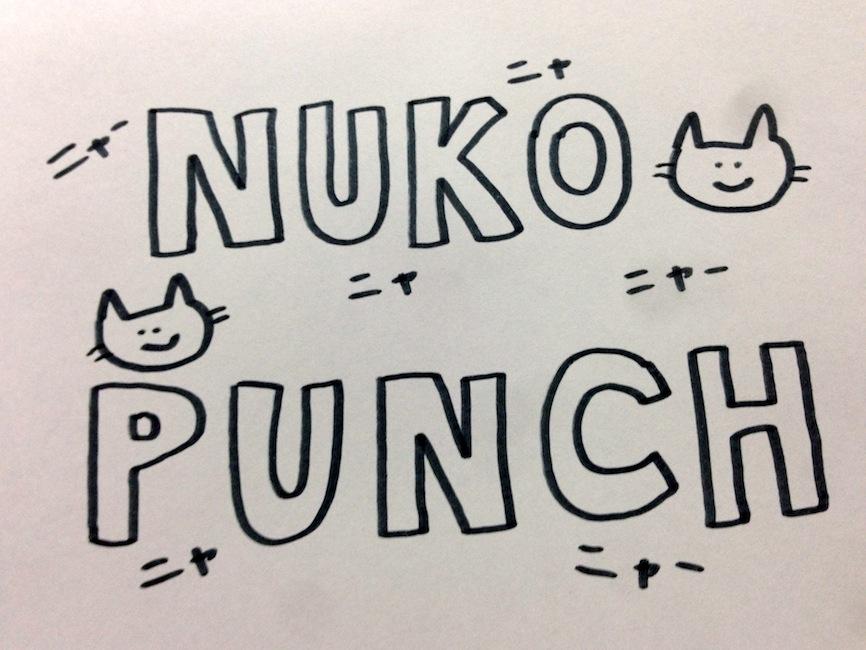NUKO PUNCH