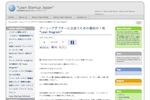 """アーリーアダプターに出会うための最初の1枚 """"Lean Diagram""""  Lean Startup Japan"""