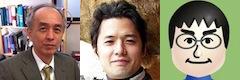 profile_増田亨・和智右桂・井上岳大