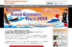 Regional Scrum Gathering® Tokyo
