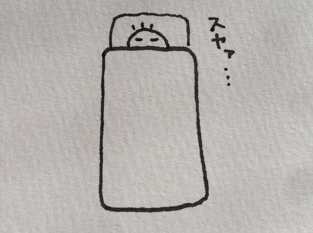 ara08_寝る