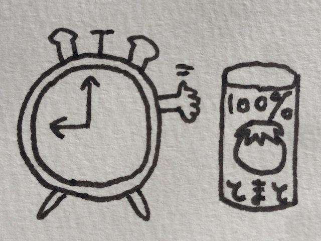 ara08_時計が