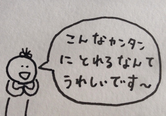 ara08_主婦のミカタ!