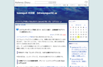 スクラムギャザリング東京 2014 - みどころ紹介 - 企業組織でのアジャイル適用あれこれ - kawaguti の日記 (id-wayaguchi)