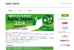 Agile Japan 2014