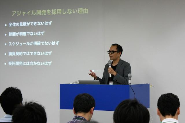 講演中の上田善行さん(Agile Japan 2014 スポンサーセッションB-1)