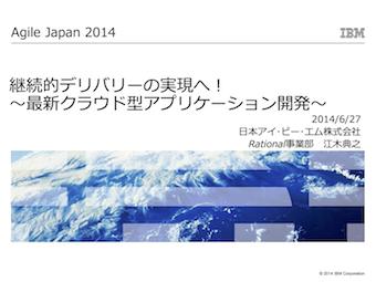 AJ2014_B3_01