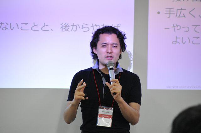講演中の和智右桂さん(Agile Japan 2014 エンタープライズセッションB-4)
