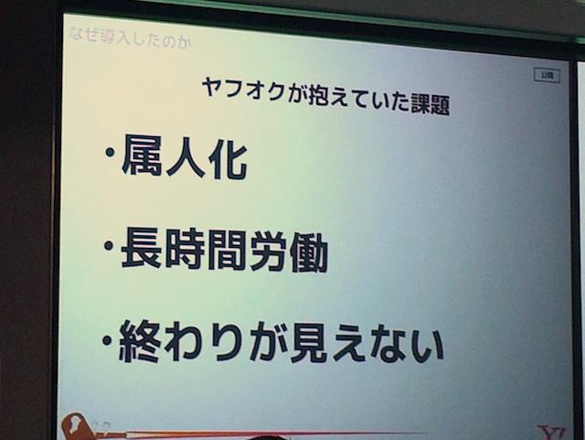講演スライド(Agile Japan 2014 公募セッションC-4)