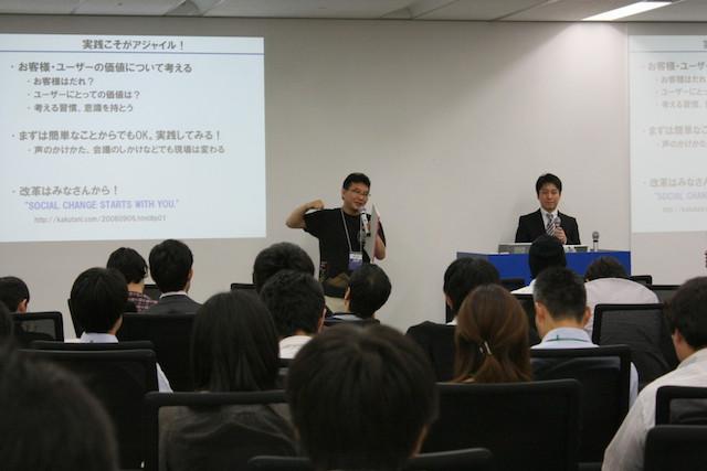 西河誠さん、進行役の高柳謙さん(Agile Japan 2014 チュートリアル)