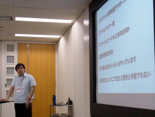 講演中の山崎一法さん(Agile Japan 2014 ワークショップE-3)