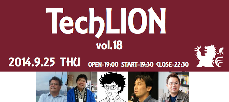 TechLION_vol18_banner