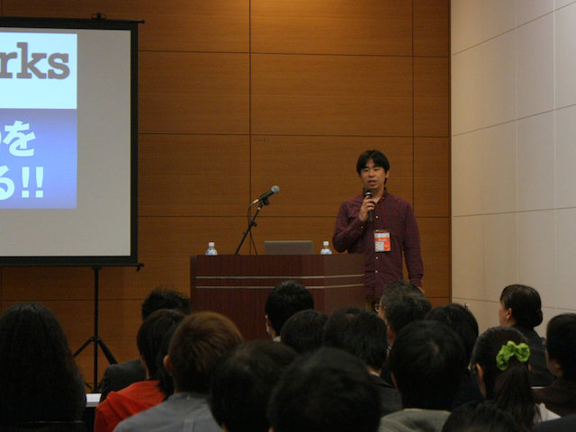 Agile Japan 2015 C-2aセッション