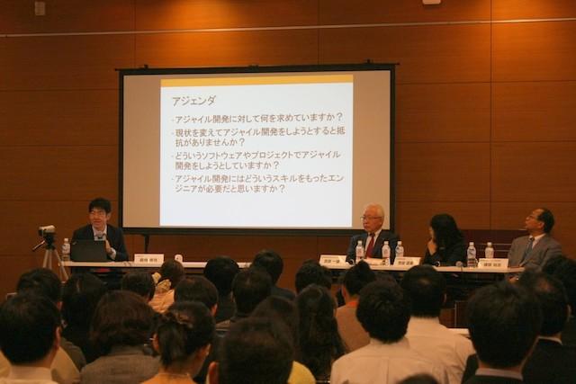 Agile Japan 2015 A-4パネルディスカッション