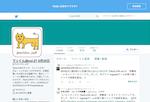 TechLION Twitter