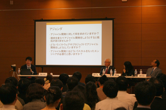 Agile Japan 2015 A-4