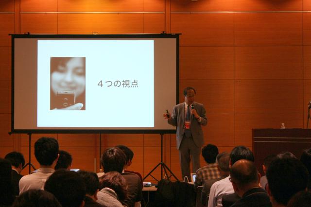 Agile Japan 2015 Keynote2