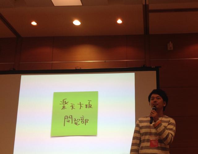 Agile Japan 2015 C-1b