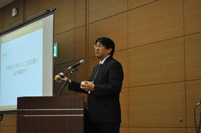 Agile Japan 2015 Opening