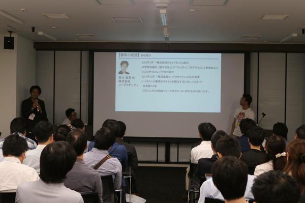 Agile Japan 2016 セッションD-1