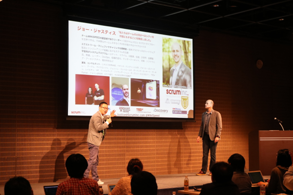 Agile Japan 2016 基調講演1