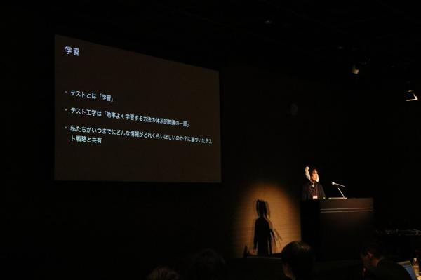 Agile Japan 2016 セッションD-3