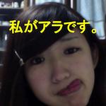 ara_icon2012_150-150