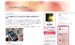 yumiking Diary