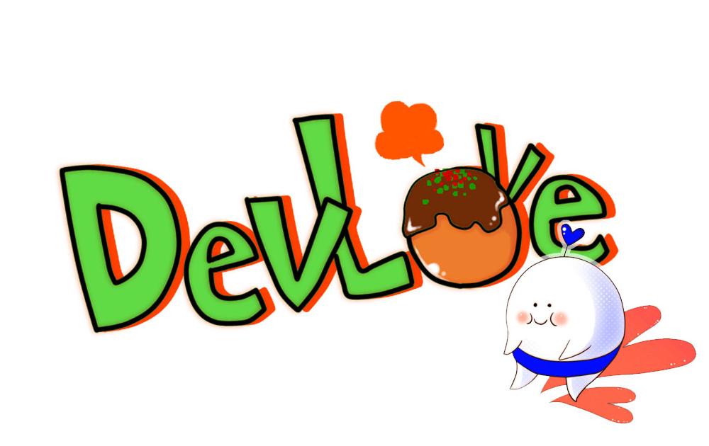 DevLOVE関西_logo (作成中)