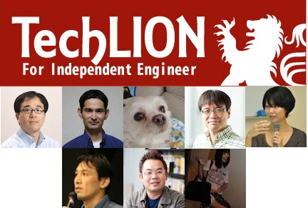 TechLION_vol11