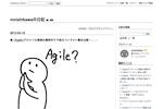 アジャイル開発の資料作りで役立つイラスト集を公開! - mnishikawaの日記