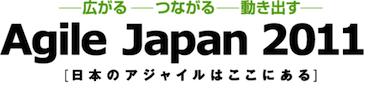 AJ2011_banner