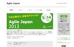 Agile Japan 2013