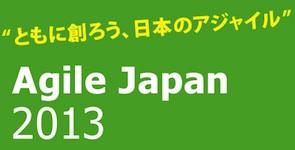 AgileJapan2013_Banner2_195-150