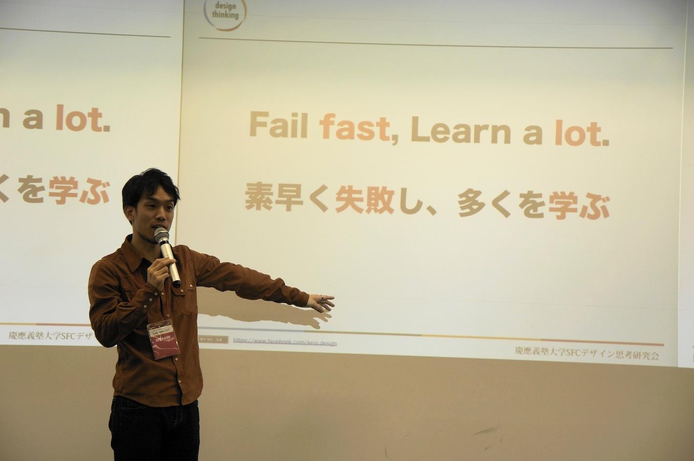 Fail fast Learn a lot