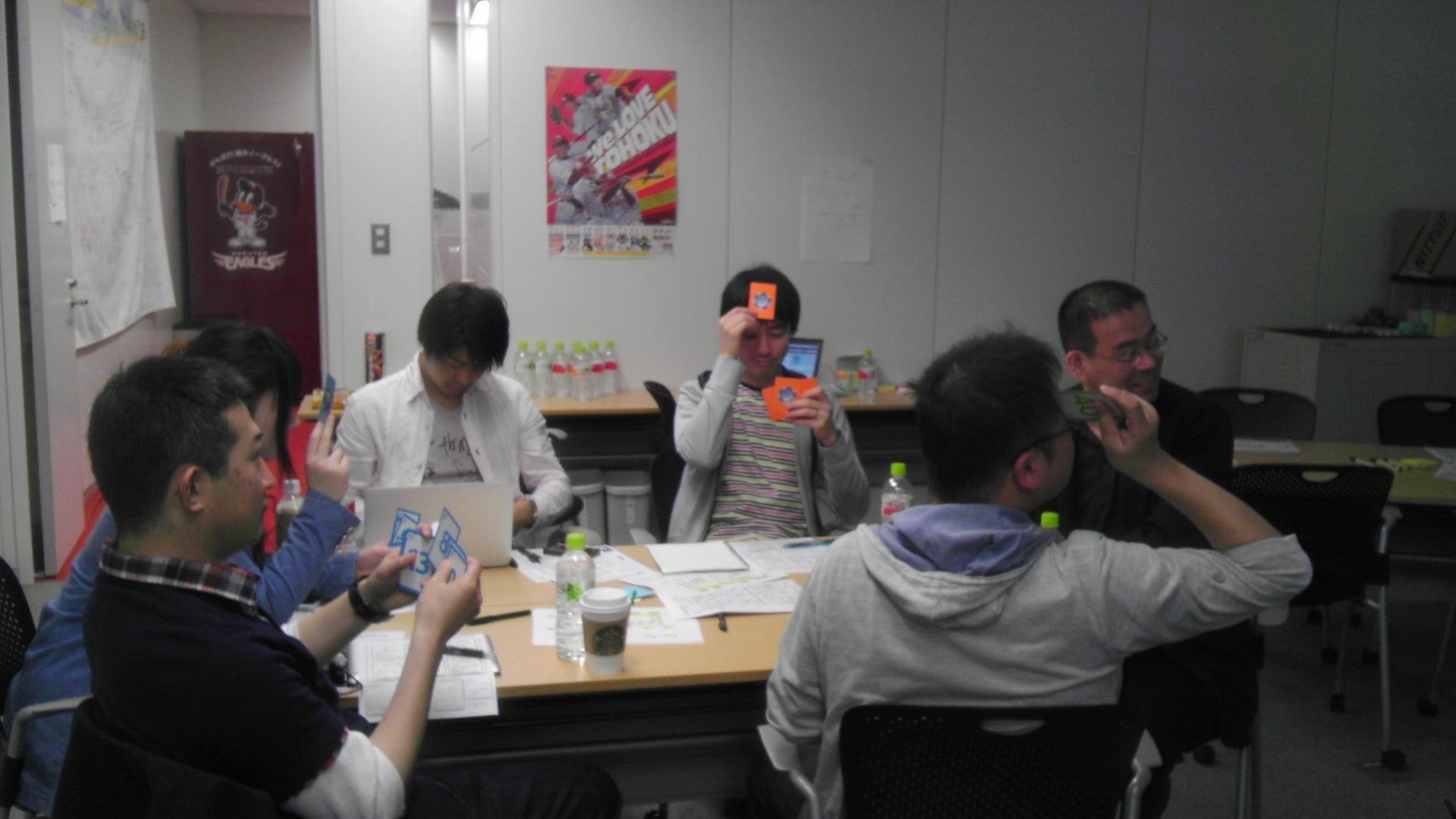 agilejapan仙台_ストーリーを見積もるワーク中1