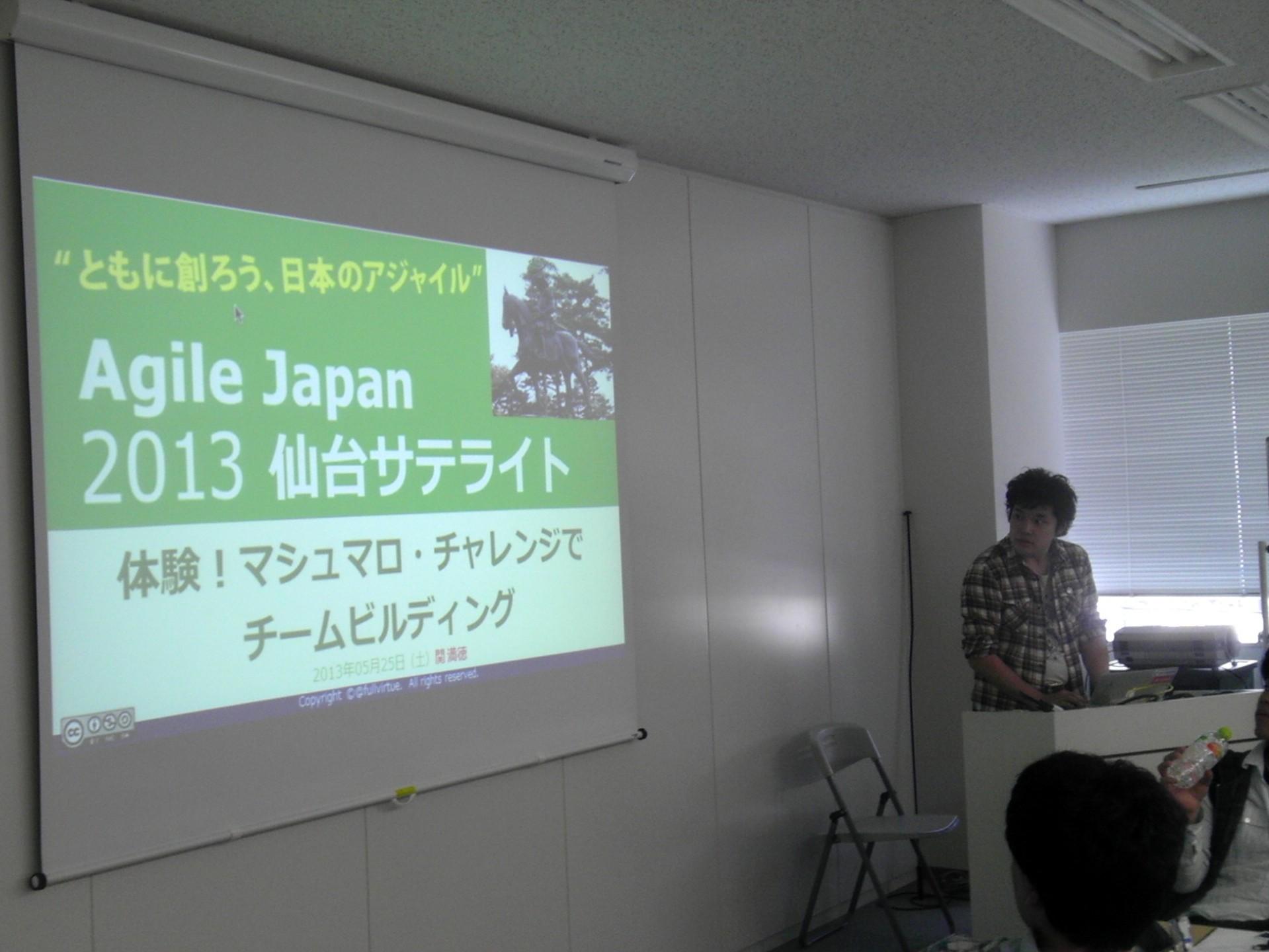agiljapan仙台_マシュマロチャレンジ