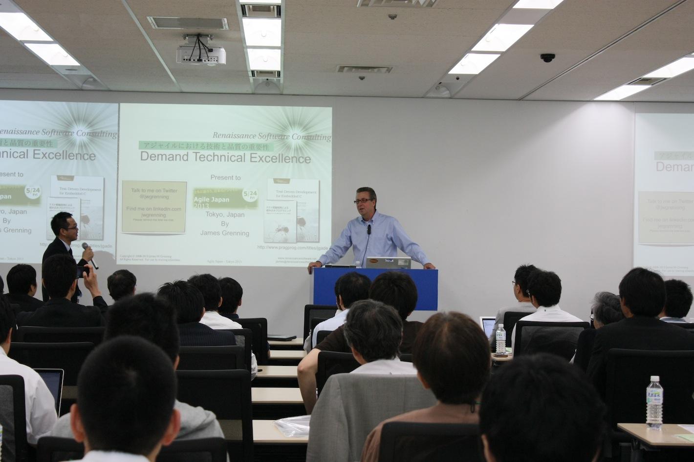 agilejapan_James Grenning氏keynote1
