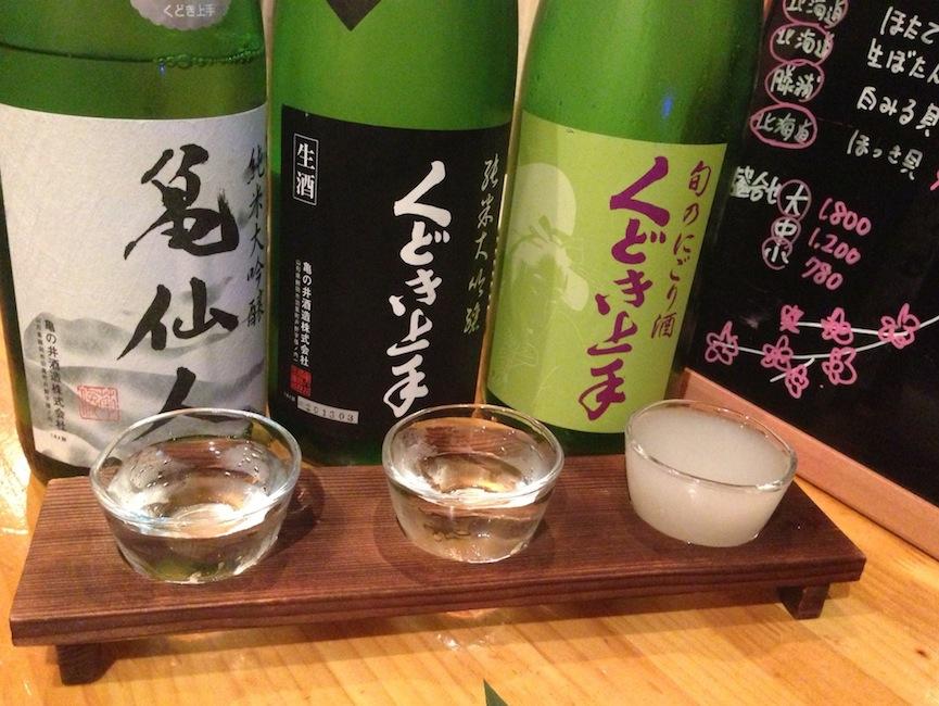 音飯_山形のお酒