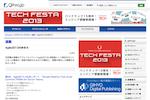 Agile2013の歩き方:連載|gihyo.jp … 技術評論社