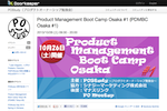 PDMBC Osaka #1 doorkeeper