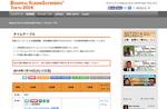 Regional Scrum Gathering® Tokyo » タイムテーブル