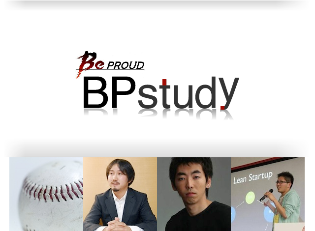 BPStudy79